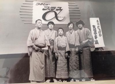 左から六代目笑福亭松鶴さん、離鶴さん、横山信治さん(芸名・手遊=おもちゃ)、鶴光さん、鶴瓶さん=横山信治さん提供