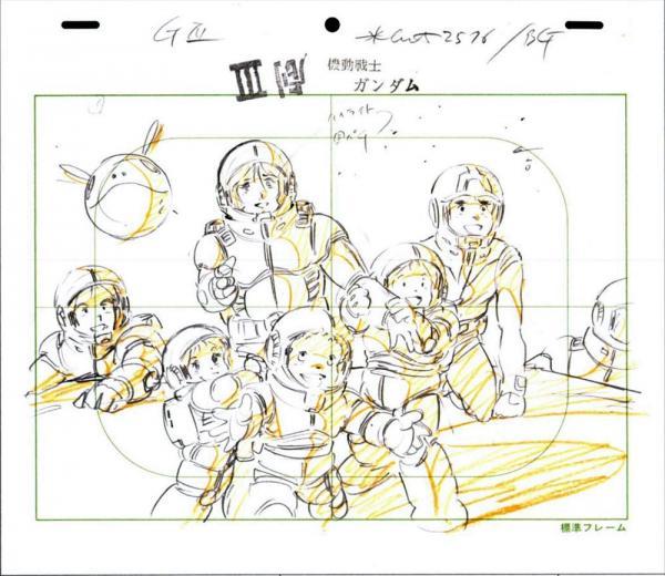 アニメ「機動戦士ガンダム」最終話(劇場版は「機動戦士ガンダムⅢ めぐりあい宇宙(そら)編」)で、シャアとの激闘の末に脱出するアムロを笑顔で出迎える仲間たち。アムロが涙ながらに帰還を果たすクライマックスの名場面だ