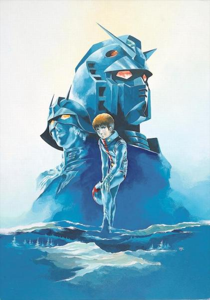 「機動戦士ガンダム」のポスター