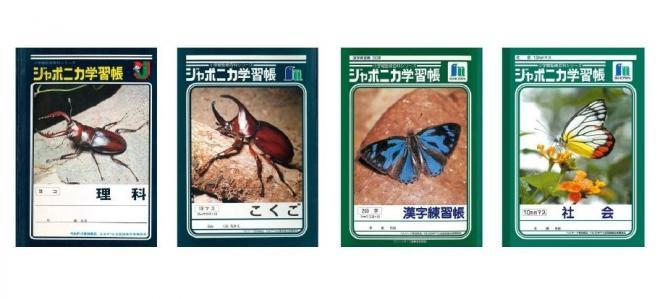 各年代の1位になった表紙。すべて昆虫が選ばれた