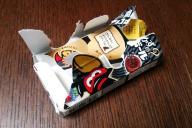 「開かずのチョコボール」、失敗するとこうなる?