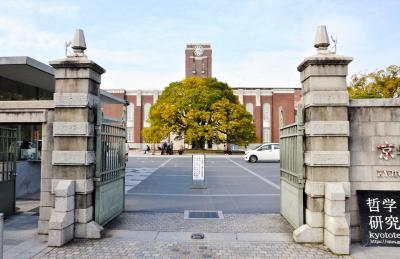堀場さんが通った京都大学