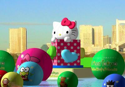 お台場に浮かぶキティちゃんの大型バルーンのイメージ=2010年1月、サンリオ提供