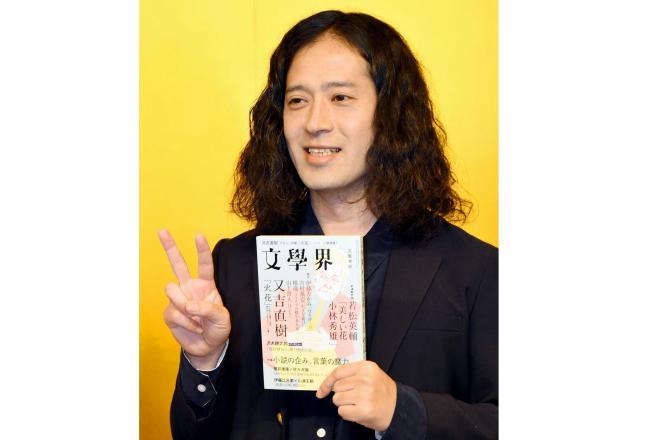 芥川賞受賞会見でピースをするピースの又吉直樹さん