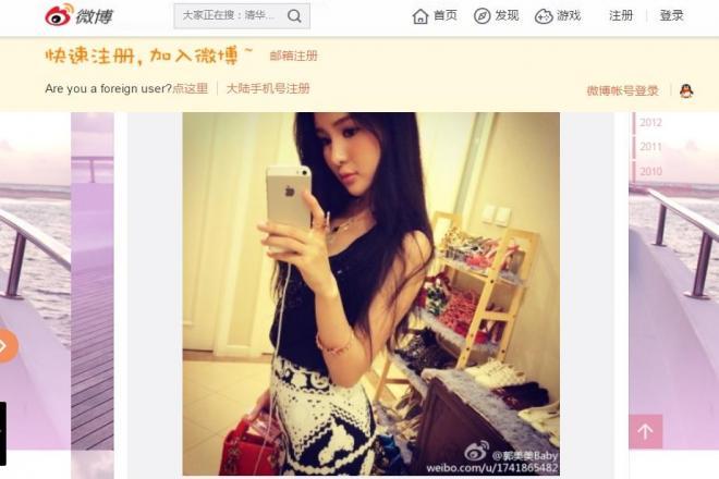 寄付金で豪華な生活をしていると批判され、中国赤十字の信頼をガタ落ちにさせた郭美美氏
