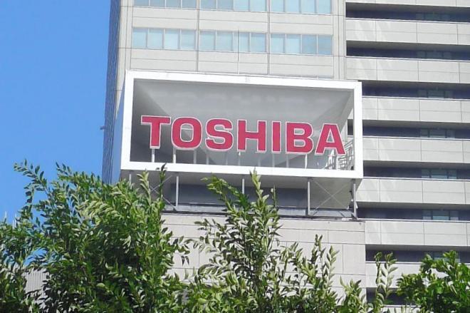 利益水増し問題で揺れる東芝の本社ビル