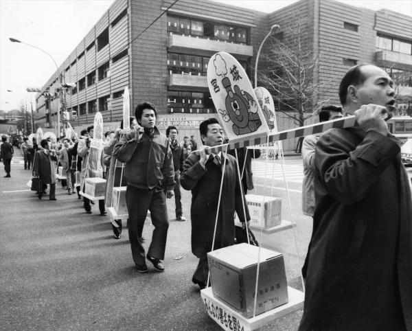 【1986年1月29日】「みんなの署名を国会へ」と、国鉄の分割・民営化に反対する署名をかついでデモ行進する人たち