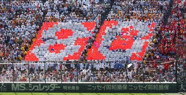 阪神甲子園球場80周年を祝い「80」の人文字を描くPL学園の応援席=11日、阪神甲子園球場で=2004年8月11日