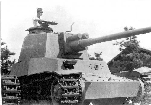 4式中戦車「チト」=ファインモールド提供