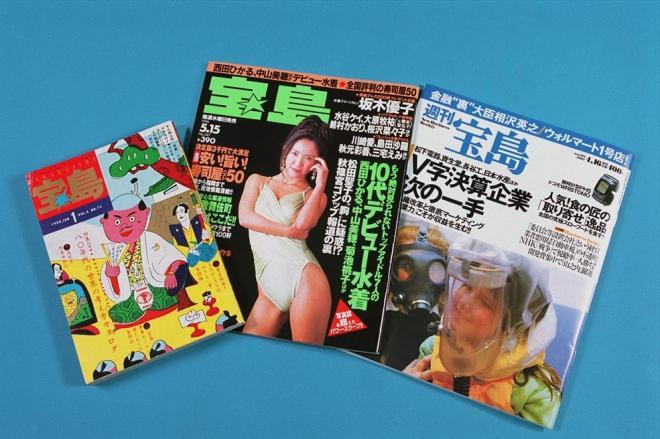 左から80年代、90年代、00年代の「宝島」の表紙
