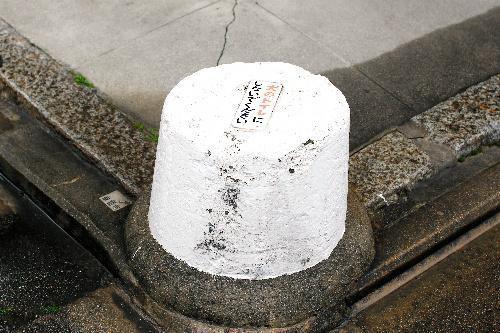 いけず石。バケツをコンクリートで固めたもの=京都市中京区