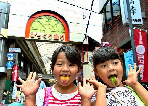 「ぴっくり通り商店街」商店街でかき氷を食べていた子どもたち。舌がシロップの色に染まって「ぴっくり!」=奈良県生駒市
