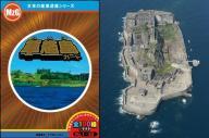 軍艦島カードのパッケージイメージ(左)と軍艦島