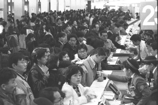 【1989年12月28日】仕事納めの12月28日、JRの主要駅や羽田空港などは、正月を故郷やスキー場で過ごす家族連れや若者で混雑した