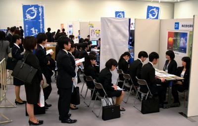 希望する企業の区画に並ぶ大学生ら=2015年3月12日、高知市九反田