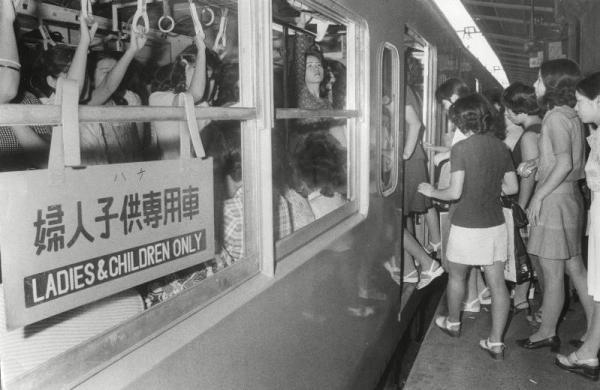 1973年8月31日、この日で最後となった国鉄の「婦人・子供専用車両」。戦後作られた中央線の名物。代わって9月15日から「シルバーシート」が登場
