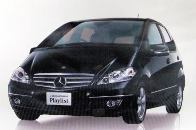 ベンツA180(写真はアバンギャルド プレイリスト)=メルセデス・ベンツ日本提供
