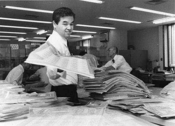 【1988年10月】証券会社の「手さばき」