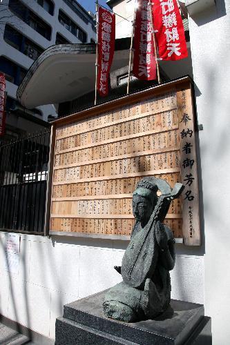 【2009年4月】椎名林檎さんの「歌舞伎町の女王」の舞台、歌舞伎町弁財天=東京都新宿区歌舞伎町1丁目