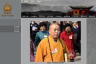 全国人民代表大会に出席する釈永信氏の動向を伝える少林寺の公式サイト