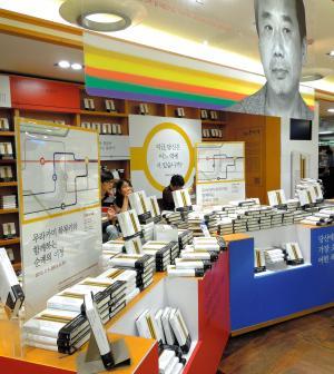 韓国の「教保文庫」光化門店に作られた、村上春樹の新作を山積みしたコーナー=2013年7月23日