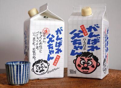 韓国で大人気の日本酒、新潟酒販が販売するがんばれ父ちゃん