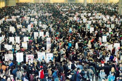 大勢のファンが集まる同人誌即売会「コミックマーケット」=2013年12月30日