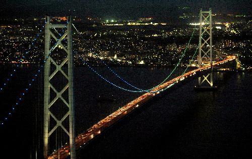 明石海峡大橋=2009年9月22日