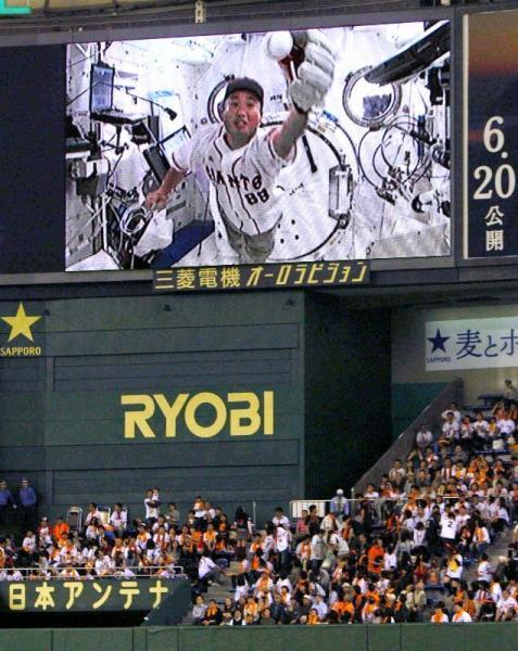 原監督と同じ背番号88のユニホームで日本の実験棟「きぼう」から始球式をした若田光一さん=2009年4月12日
