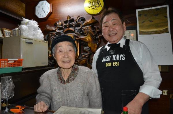 【2011年1月】老舗バー「十三トリス」