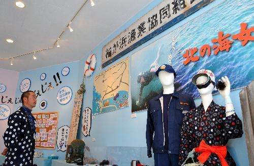 【2014年3月25日】ドラマのロケに使われた服や看板などが展示されている岩手県久慈市の「あまちゃんハウス」