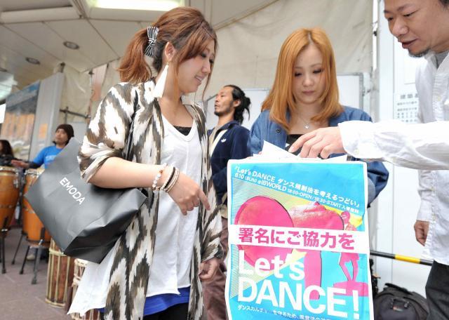 風俗営業法のダンス営業規制の見直しを求める署名活動=京都市内、2012年5月29日