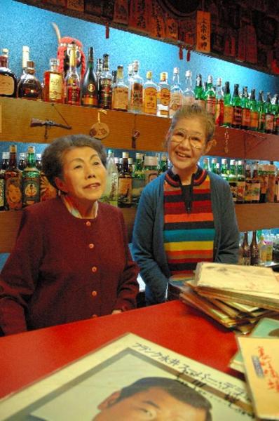 【2008年11月5日】島根県大田市の「トリスバー」の経営者姉妹
