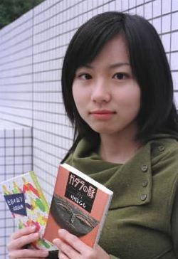 綿矢りささん、第130回芥川賞を受賞=2001年