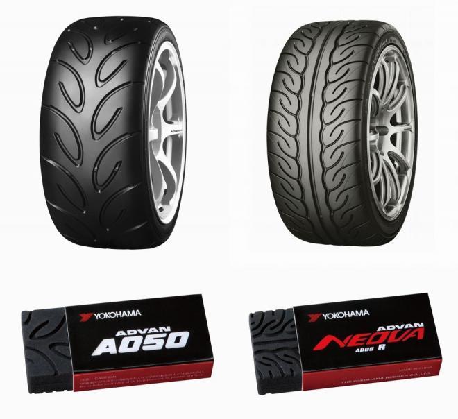 タイヤと消しゴムを比較すると、パターンが再現されているのがわかる