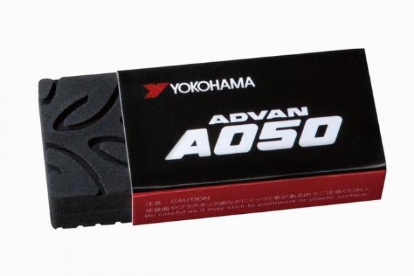 ADVAN A050の消しゴム