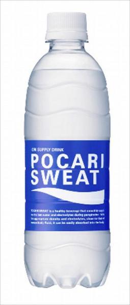 ポカリスエットの18グラムの軽量ボトル。丸い筒型にし、軽量でも強度を維持している=2007年7月