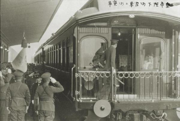満州国皇帝愛新覚羅溥儀が乗車したお召列車=1935年4月撮影