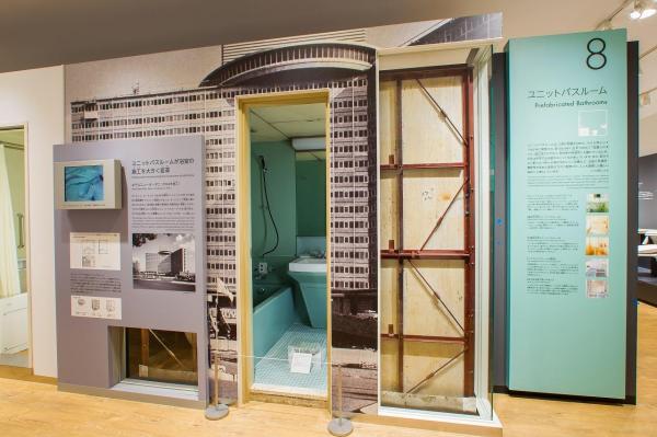 TOTOミュージアムに展示されている初代ユニットバス