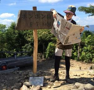 ツッコミ 山下奈緒子(山下なおこーら)←お気づきと思いますが、「山崎なおこーら」もじってます
