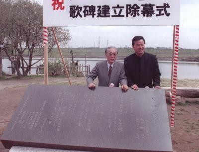 細川たかしさん(右)も出席した歌碑の除幕式=東京都葛飾区柴又の江戸川河川敷=1998年4月4日