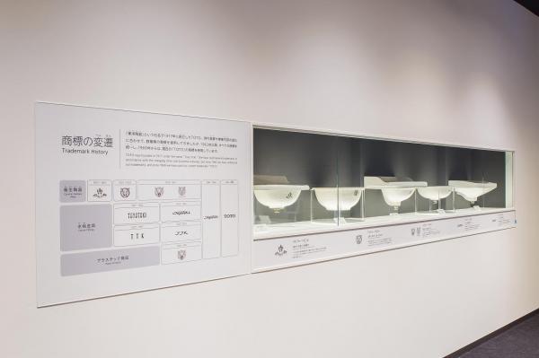 TOTOミュージアムに展示されている商標の変遷