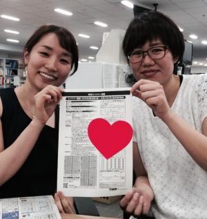 6月26日。申込用紙を手に私、伊藤あかりと相方である山下奈緒子記者との記念写真。「結成しました」を個人フェイスブックで発表したところ、「結婚しました」と空目したのか170近い「いいね!」いただきました(個人情報が書いてある部分は加工しています)