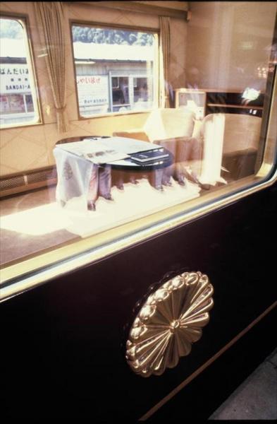 福島県での3日間の小旅行を終え帰京する昭和天皇、香淳皇后が乗る特別列車の内部=1984年9月27日