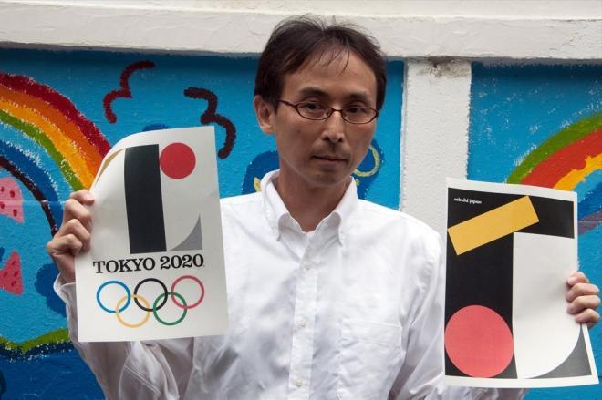 東京五輪のエンブレムと、ネット上で盗用疑惑が出たスペインの「ヘイ・スタジオ」によるスマホ用「壁紙」を見比べる中川淳一郎氏