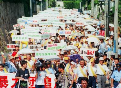 「山口組前で追放デモ」スローガンを書いたプラカードを掲げ、シュプレヒコールを上げながらデモ行進する参加者たち=1997年9月9日