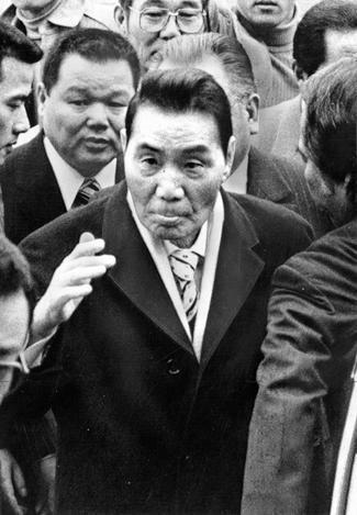 神戸地裁での論告求刑公判に出廷した田岡一雄・山口組3代目組長=1981年3月6日