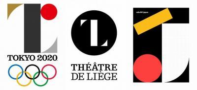 佐野研二郎氏による東京五輪エンブレム(左)。リエージュ劇場のロゴマーク(中央)を巡っては作者であるベルギーのデザイナーのオリビエ・ドビ氏が「盗用」と提訴。ネット上では、スペインの「ヘイ・スタジオ」によるスマホ用「壁紙」(右)も「盗用」疑惑が指摘される事態になった