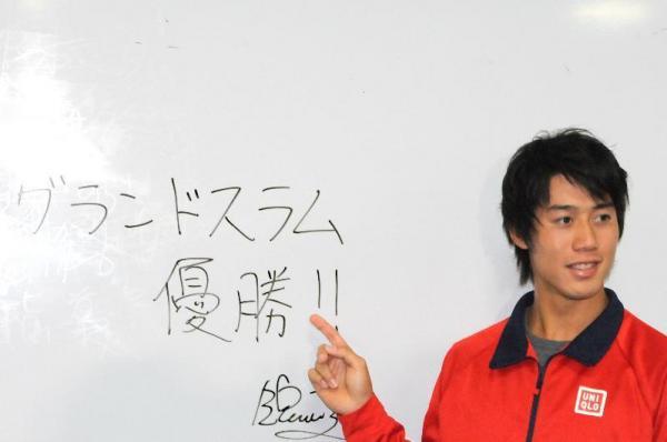 目標の「グランドスラム優勝」と書いたホワイトボードを指さす錦織選手=2012年1月31日
