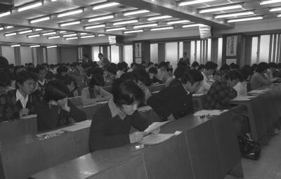 初めての共通一次学力試験。配られたテスト用紙をじっと見つめる受験生たち=1979年1月13日